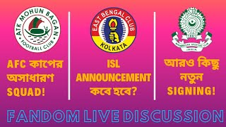 East Bengal ISL Announcement Delay? ATK Mohun Bagan Squad!