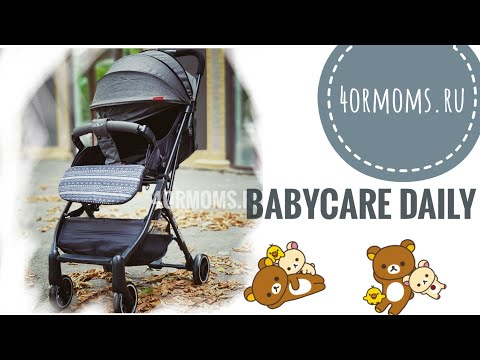 BABY CARE DAILY