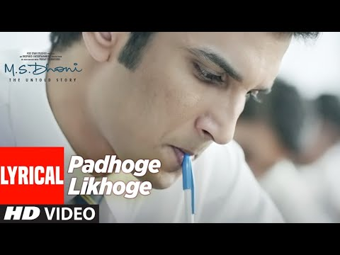 PADHOGE LIKHOGE Lyrical | M.S. DHONI -THE UNTOLD STORY | Sushant Singh Rajput, Disha P, Amaal Mallik