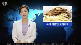 웃긴동영상 모음 도라지뉴스 방송사고, 병맛동영상, 병맛광고,  20초 빵터짐ㅋㅋ