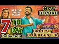 Viswasam 7th Day Box Office Collection | Ajith Kumar | 16 Jan 2019 | Viswasam 7th Day Collection