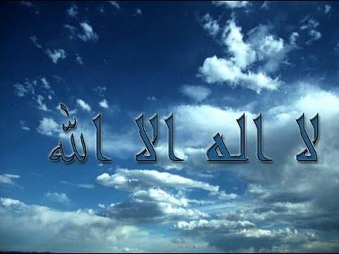 Le Sens De La Ilaha Illa Allah / Les Conditions de La ilaha illa Allah