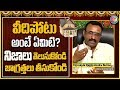 How to Identify Good or Bad Veedhi Potu l Vastu Tips l Hai TV