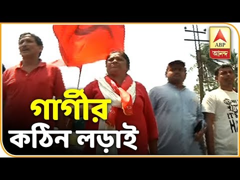 CPM Candidate of Barrakpore: Gargi Chattopadhyay | ABP Ananda