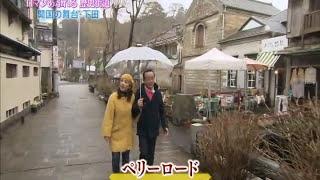 伊豆下田の名店SOUL BAR 土佐屋がまたまたまた、TVで紹介されました。 ...