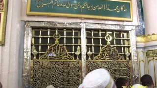 Punjabi Naat Sharif - Zikr Nabi da - Muhammad Adil Waheed