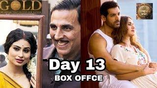 Satyamev Jayate box office collection
