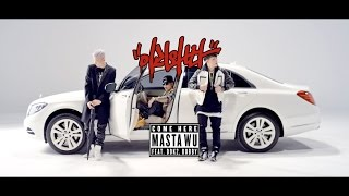 MASTA WU – 이리와봐(COME HERE) (feat. Dok2, BOBBY) M/V