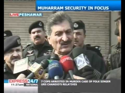 IG Khyber-Pakhtunkhwa speaks on Muharram security arrangements