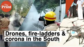 Kerala police spray disinfectants on those who enter, drones do the same in Karnataka