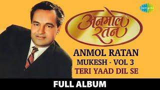 Anmol Ratan | Mukesh Vol 3 | Teri Yaad Dil Se | Dost Dost Na Raha  | Chal Ri Sajni Ab Kya Soche