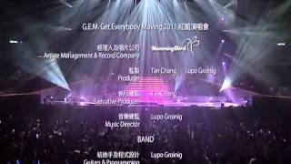 G.E.M.-Where Did You Go(Encore) DVD2011Get Everybody Moving演唱會~