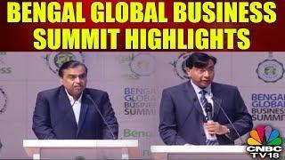 Bengal Global Business Summit Highlights || Mukesh Ambani, Laxmi Mittal, Uday Kotak Exclusive
