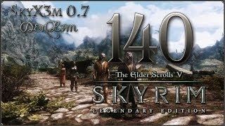 Прохождение TES V: Skyrim - Legendary Edition — #140: В обход