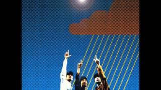 宇宙 日本 世田谷 [Uchu Nippon Setagaya] - 1997 - Polydor K.K. // I ...