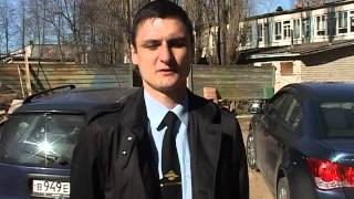 видео Что такое арест автомобиля судебными приставами