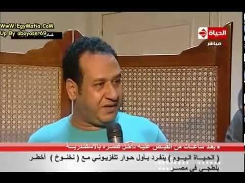 لحظة القبض على اخطر بلطجى فى مصر  8 27 2012  نخنوخ