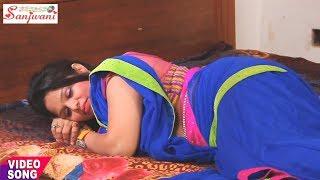 2017 का सबसे हिट गाना. सुतला में लेले बा चुम्मा गाल में.Kumar Ashik.New Bhojpuri Hit Songs.