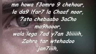 Saida FikRi - mCha fatri9