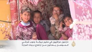 معاناة النازحين العراقيين بمخيم ديبكة