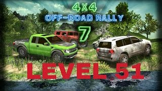 4×4 Off-Road Rally 7 Level 51