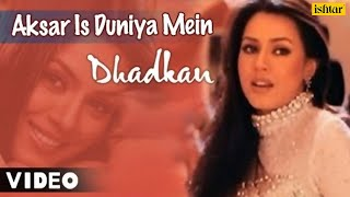 Download Aksar Is Duniya Mein - Video Song | Dhadkan | Mahima Chaudhary, Suniel Shetty | Best Bollywood Song Mp3 and Videos