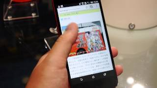 HTC J butterfly HTL23を触ってみた