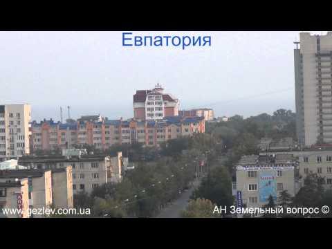 Квартиры в Евпатории пр. Победы видео, фото