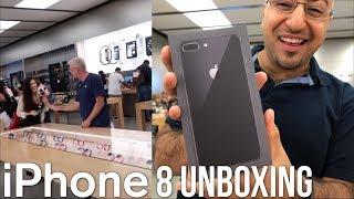 فتح صندوق الايفون 8 داخل محل الابل مع البزونه جبن | iPhone 8 Unboxing