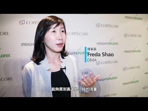 comScore / IX Forum: Highlights