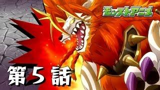 第5話「ショッピングモールの決闘!」【モンストアニメ公式】 thumbnail