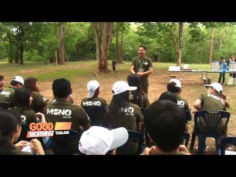 MONO29:Morning News MThai คลิกดี ทำดี ครั้งที่ 6/2557 : ปลูกป่าให้ช้าง สร้างฝายชะลอน้ำ