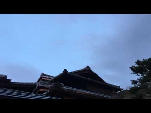 Architecture Gion Kyoto