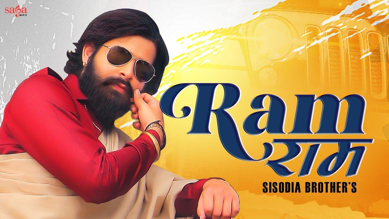 Ram Ram - Raman Sisodia   New Haryanvi Song Haryanavi 2021   Saga Music   राम राम हरयाणवी गाना