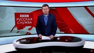 ТВ-новости: полный выпуск от 12 марта