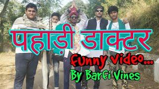 पहाड़ी  Doctor|BARFI VINES|Himachali Comedy|Pahari funny video|forever pahadi| madLipz|kangra Vines|