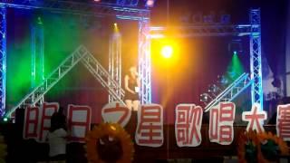 20121114 亞太創意技術學院明日之星歌唱決賽 黃婷 四季 thumbnail