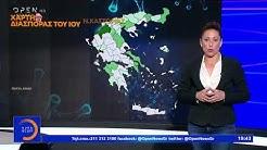 Η διασπορά του κορωνοϊού στην Ελλάδα - Κεντρικό δελτίο 21/04/2020 | OPEN TV