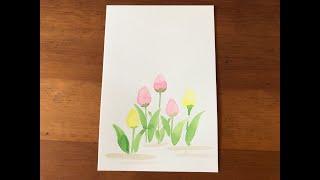 簡単なお花を水彩画で描き始めました。 まだまだ未熟な絵&トークですが...