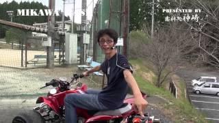 Repeat youtube video 三加和ベース36中華バギー恐怖の上り坂!?