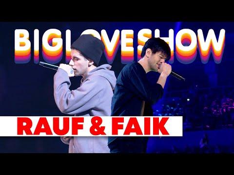 RAUF & FAIK - МОЯ [Big Love Show 2020]
