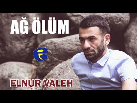 Meyxana Elnur Valeh - Ağ ölüm (Elnur Valehin həyatından)