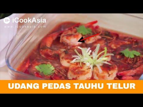 resepi-udang-pedas-dengan-tauhu-telur- -try-masak- -icookasia