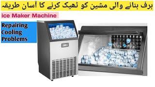 ice Maker not making ice Repair fixing not Warking ice maker commercial ice maker repair
