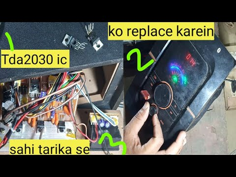 how to make a universal home theater repair    home theater ko kaise repair kare//2030Tda ic  change