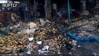 Пять человек погибли в результате взрыва на рынке в сирийском Африне