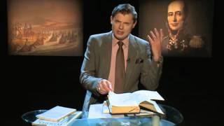 Правда о войне 1812 года (пятая серия: подготовка)