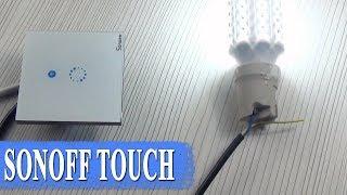 ITEAD SONOFF TOUCH – обзор сенсорного выключателя с удаленным управлением – умный дом