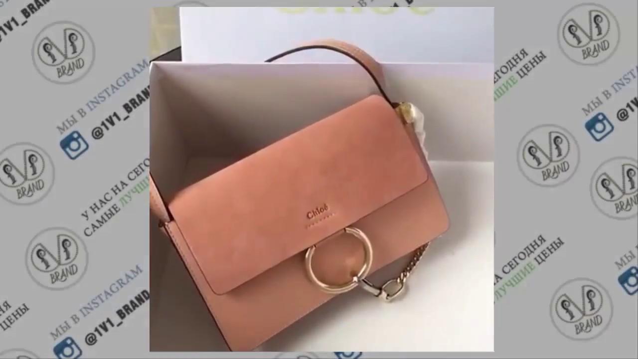 Элитные, точные копии люкс lux брендовых сумок из китая. Купить с доставкой в россию. Купить качественную копию сумки от поставщика top100.