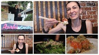 Пробуем Суши в Ресторане Asahi Sushi - Heghineh Cooking Show in Russian